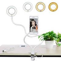 Универсальный держатель для телефона с подсветкой, селфи штатив с подсветкой 2 в 1 на прищепке