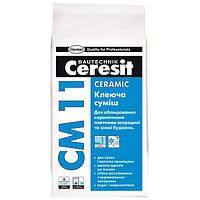Клей для плитки Ceresit СМ-11 5 кг N60301005
