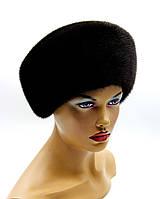 """Женская шапка норковая """"Кубанка"""" без украшения черная."""