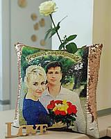 Подушка с пайетками с Вашим фото портретом паетками