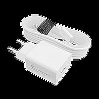 Зарядний пристрій LP АС-012 USB 5V 2,4 A + кабель USB - Micro USB 1,5 м (Білий) /OEM