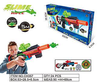 Бластер стреляющий слаймом Slime CH357 с маской и очками