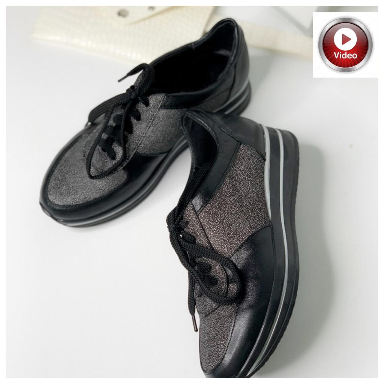 Стильные женские кроссовки  №1201R-Черная Кожа Блеск-Мелкое Серебро Кожа