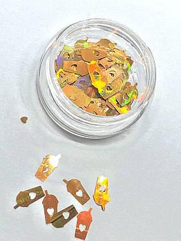 """Декор для ногтей  """"Чашка кофе"""" , золото с голографическим напылением"""