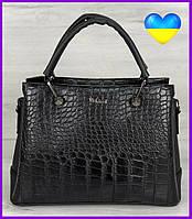 Модная женская стильная сумка черного цвета под рептилию