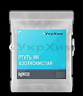 """Ртуть (II) азотнокислая """"ЧДА"""" (нитрат ртути) флакон 100гр"""
