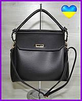 Женская сумка классическая,сумка женская через плечо,черного цвета стильная модная женская сумка