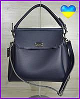 Женская сумка классическая стильная модная