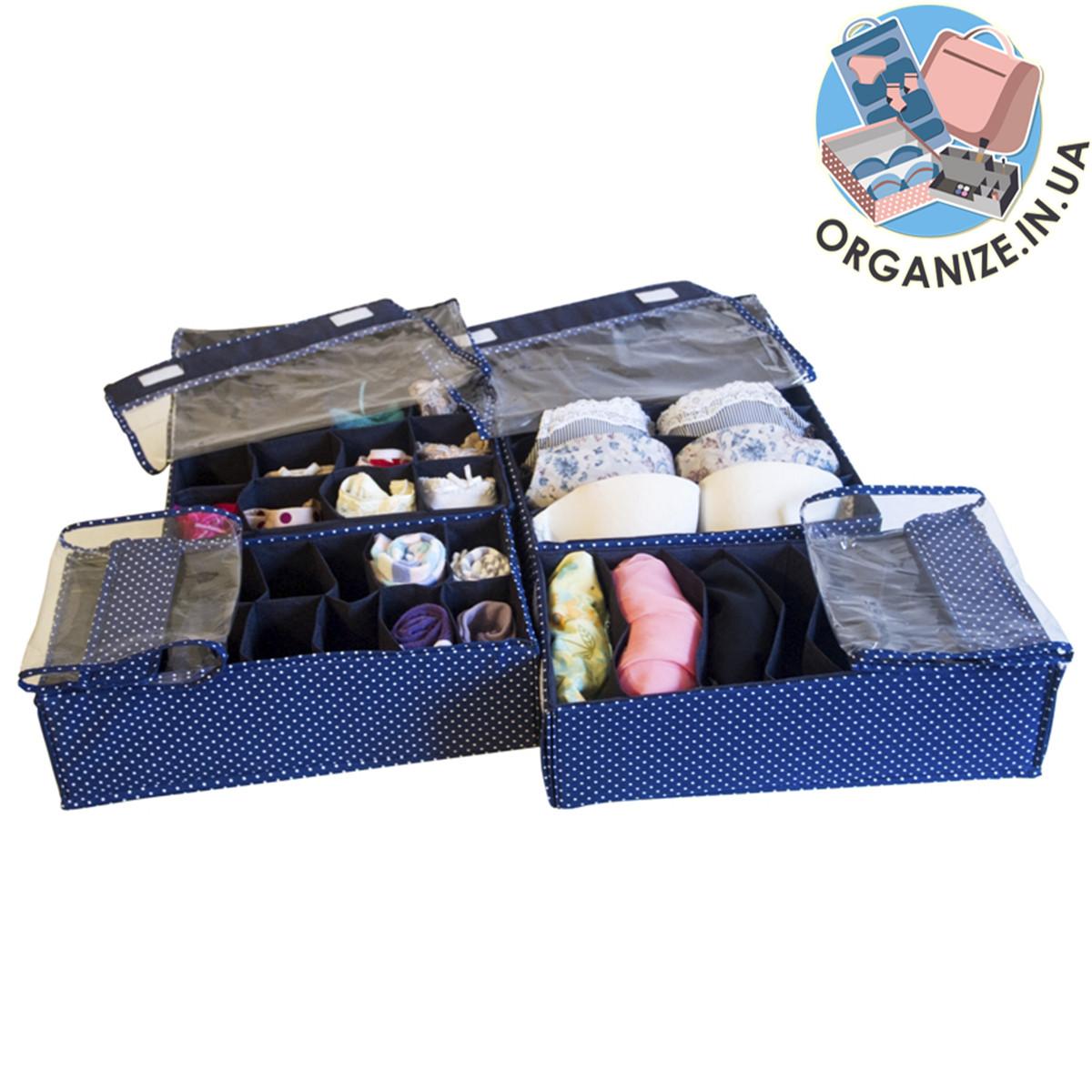 Комплект органайзеров для белья с крышкой ORGANIZE 4 шт (звездное небо)