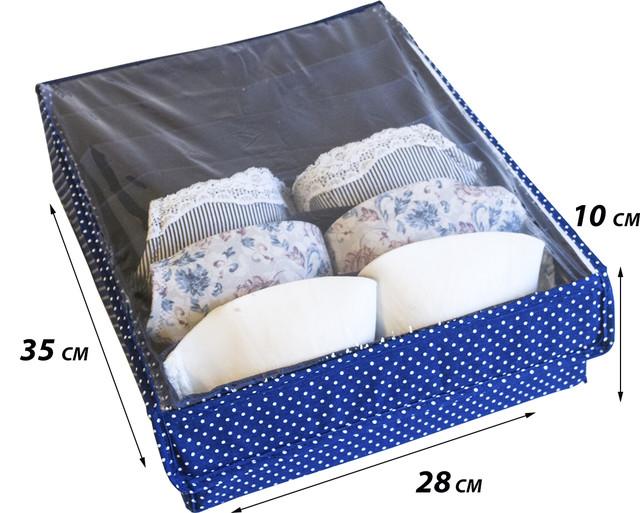 коробочка для хранения лифчиков украина