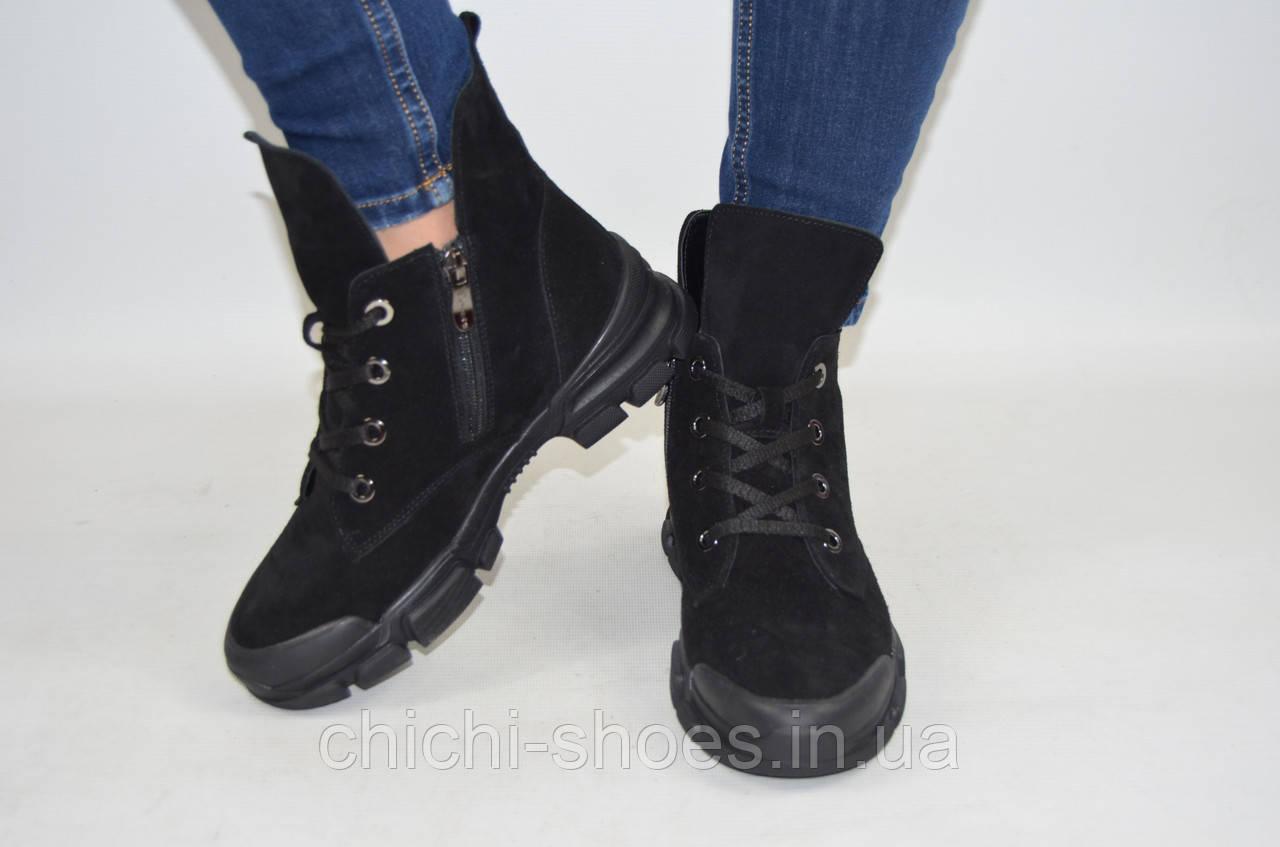 Ботинки женские зимние ILONA 294-030 чёрные замша
