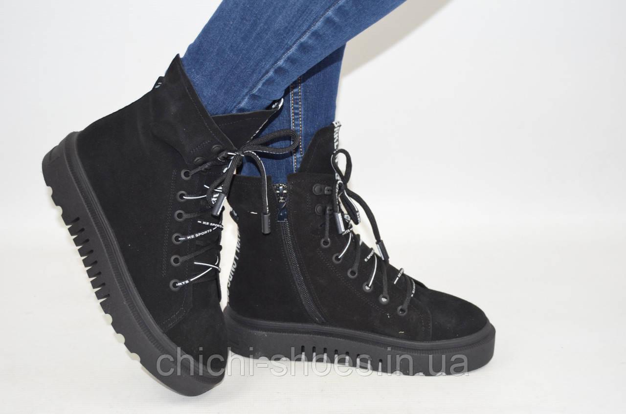 Ботинки женские зимние TEONA 19156 чёрные замша