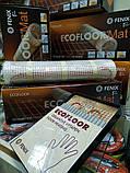 Тепла підлога Fenix електрична 4 m2 нагрівальний мат 0,5 х 8м, фото 3
