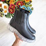 Женские зимние черные кожаные ботинки Chelsea Ice, фото 2