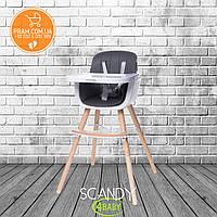4BABY SCANDY 2019 стульчик для кормления Grey Серый