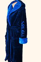 Шикарный мужской длинный  халат,цвета в ассортименте (46-64)