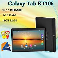 Бюджетный 3G Планшет Galaxy Tab KT106 10.1'' IPS 1/16GB GPS