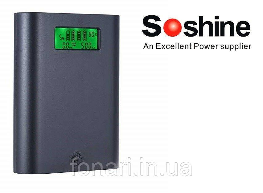 Power Bank Soshine E3S 4х18650, ток 2.1A