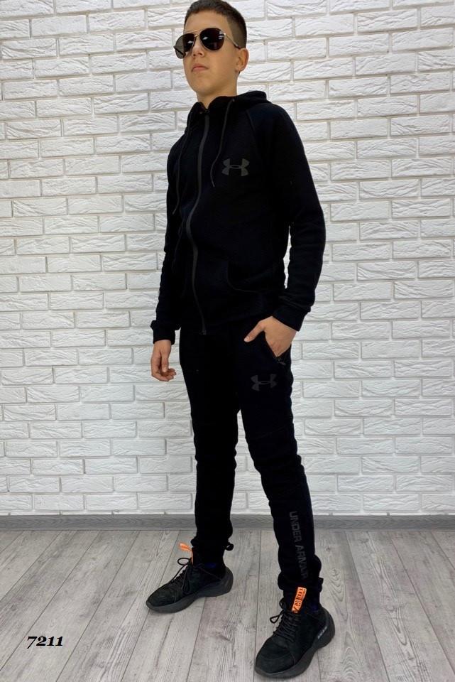 Теплый костюм подростковый на флисе с капюшоном 160-165, 165-170