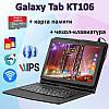 Надежный 3G Планшет Galaxy Tab KT106 10.1'' IPS 1/16GB GPS + Чехол-клавиатура + Карта 32GB