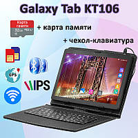 Надежный 3G Планшет Galaxy Tab KT106 10.1'' IPS 1/16GB GPS + Чехол-клавиатура + Карта 32GB, фото 1