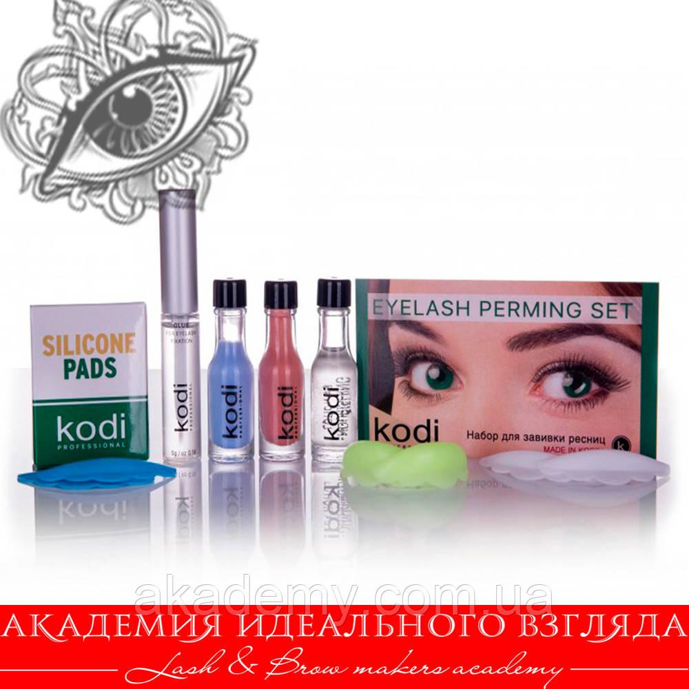Набор для биозавивки ресниц Коди Kodi