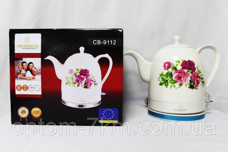 Керамічний чайник Crownberg CB 9112 am