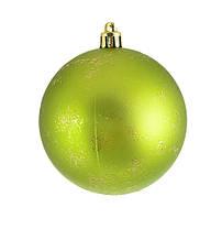 """Шар новогодний елочный пластиковый """"Яблоко"""", светло зеленый d-8 см"""
