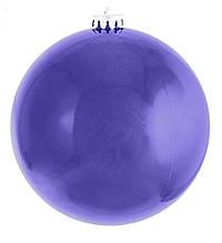 Шар новогодний елочный пластиковый d-25 см синий перламутр