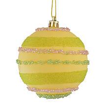 Шар новогодний елочный пластиковый желтый с цветным бисером d-8 см