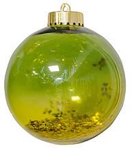 Шар новогодний елочный пластиковый зеленый с блестками d-10 см.