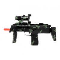 Игровой автомат AR Game Gun G04