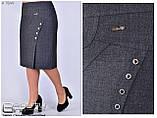 Женская юбка качественная эко кожа стёжка + креп дайвинг  батал Размеры 48.50.52.54.56., фото 2
