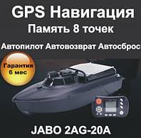 JABO-2АG-20A GPS навигация автопилот автосброс автовозврат кораблик для прикормки с аккумулятором 20 А/Ч, фото 1