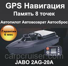 JABO-2АG-20A GPS навигация автопилот автосброс автовозврат кораблик для прикормки с аккумулятором 20 А/Ч