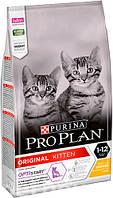 Pro Plan Kitten Про План 10 кг для котят с курицей