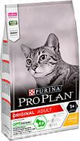 Pro Plan Adult Про План с курицей 10 кг для взрослых кошек