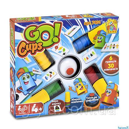 Настольная развлекательная игра на скорость реакции «Go Cups!» Скоростные колпачки, фото 2