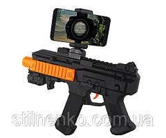 Игровой автомат AR Game Gun G10
