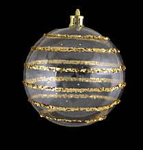 Шар новогодний елочный пластиковый полосатый с глиттером d-8 см.