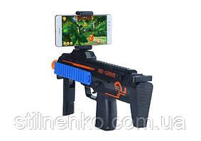 Игровой автомат AR Game Gun G12
