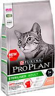 Pro Plan Sterilised Про План 10 кг с лососем для кастрированных котов