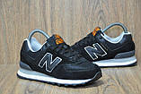 Кроссовки черные унисекс в стиле New Balance 574 натуральный замш и текстиль, фото 5