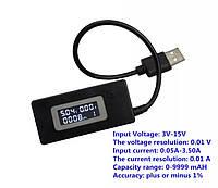 USB Тестер KCX-017 Чорний