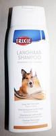 Шампунь длинношерстных собак  250мл TRIXIE (2901)