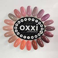 Гель лак Oxxi 10мл Oxxi