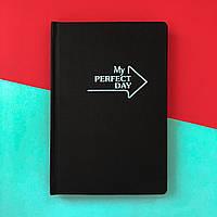 Мотивирующий планер ежедневник My perfect day мятный на черном (украинский язык)