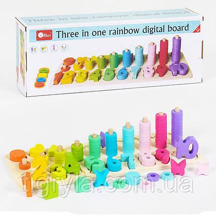 Деревянная игрушка - пирамидка считалочка с цифрами, фото 2