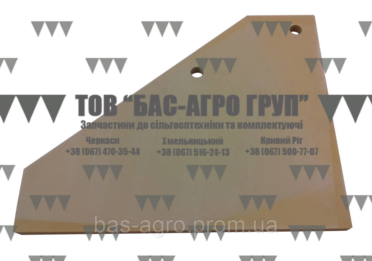 Пластина удерживающаяGeringhoff504238 аналог