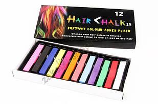 Мелки для волос, 12 разных расцветок в упаковке